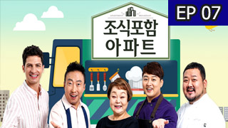 Apartment Breakfast Episode 7 with English Subtitle