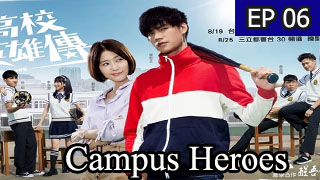 Campus Heroes Episode 6 with English Subtitle