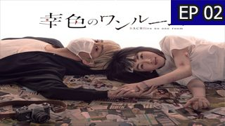 Sachiiro no One Room Episode 2 with English Subtitle