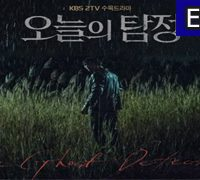 The-Ghost-Detective-Ep-14