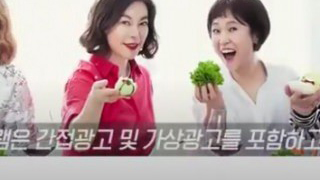 Food Bless You Episode 29
