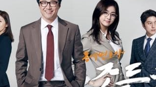 Neighborhood Lawyer Jo Deul Ho Season 2 Episode 6