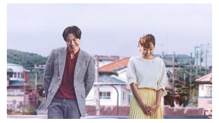 My Healing Love Episode 30