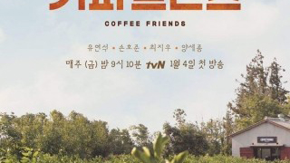 Coffee Friends Episode 5