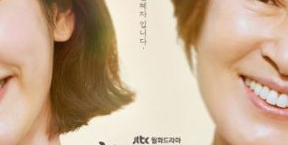 It's My Life Episode 73 English Subbed