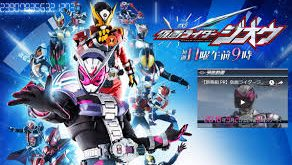 Kamen Rider Zi-O Episode 25 English Sub