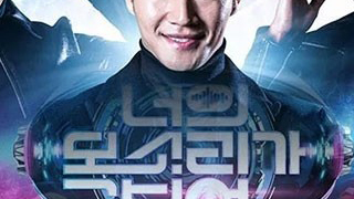 I Can See Your Voice Season 6 Episode 3 Eng Sub