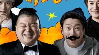 Knowing Bros Ep 166 English Subtitle