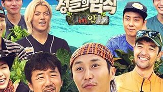Law Of The Jungle Episode 350