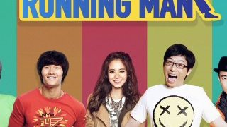 Running Man Episode 437 Eng Sub