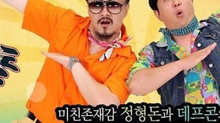 Weekly Idol Episode 394 Engsub