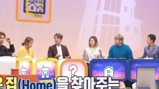 Where Is My Home Episode 2 Eng Sub