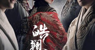 The Legend of Hao Lan Episode 39 English Sub