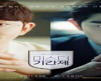 Class of Lies Episode 10
