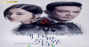 Return the World to You Episode 47 English subs