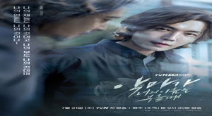 When the Devil Calls Your Name Episode 10 with English subtitles