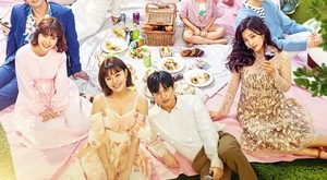 Home for Summer Episode 76 English Sub