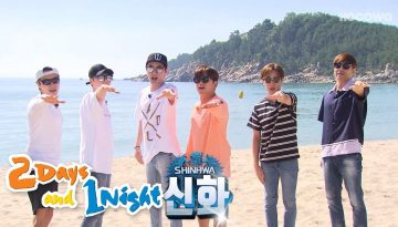 1 Night 2 Days S04 Episode 8 English Sub