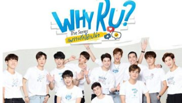 Why R U? Episode 4 English SUB