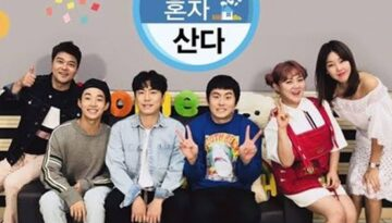 I Live Alone Episode 341 English SUB