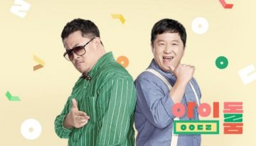 Idol Room Episode 87 RAW