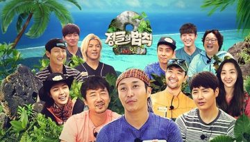 Law of the Jungle Episode 402 English SUB