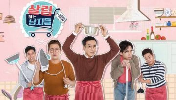 Mr. House Husband Episode 149 English SUB