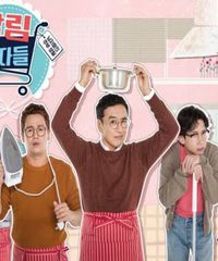 Mr. House Husband Episode 144 English sub