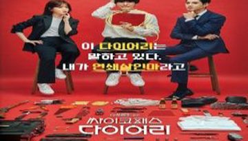Psychopath Diary Episode 15 English Sub