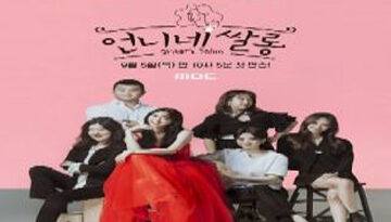 Sister's Salon (2099) Episode 9 English Sub