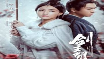 Sword Dynasty Episode 31 English Sub