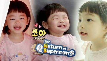 The Return of Superman Episode 329 ENGLISH SUB