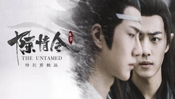 The Untamed Special Edition Episode 20 English SUB