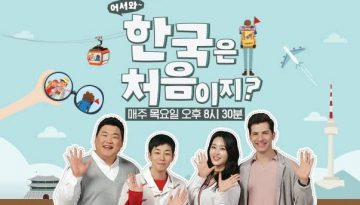 Welcome First Time in Korea Season 2 Episode 95 English SUB