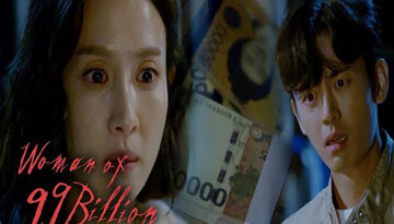 Woman of 9.9 Billion Episode 16 English Sub
