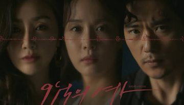 Woman of 9.9 Billion Episode 13 English sub