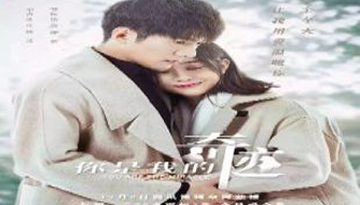 You Are the Miracle Episode 22 English Sub