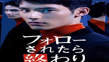 Follow Saretara Owari Episode 16 English SUB