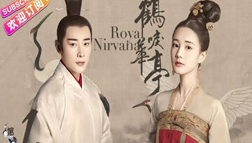 Royal Nirvana Episode 50 English Sub