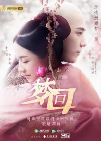 Dreaming Back to the Qing Dynasty Episode 40