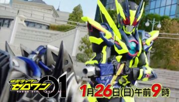 Kamen Rider Zero-One Episode 26 English SUB