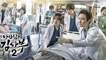 Romantic Doctor, Teacher Kim 2 Episode 7 English Sub