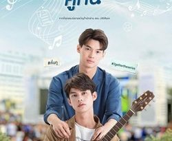 2gether: The Series Episode 1 English SUB