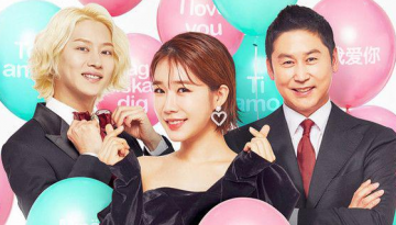 7.7 Billion In Love EPISODE 1 ENGLISH SUB