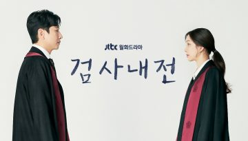 Diary of a Prosecutor Episode 14 RAW