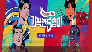 Five Cranky Brothers Episode 11 English SUB