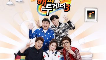 Happy Together S3 Episode 634 English SUB