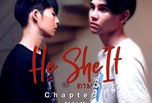 He She It Episode 2 English SUB