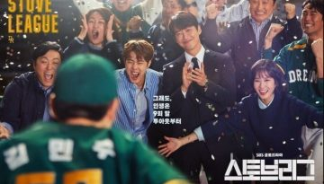 Hot Stove League K-Drama Episode 14 Recap & Review