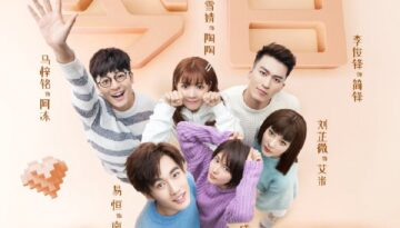 I Got You Episode 20 English SUB